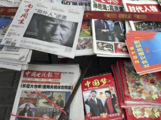 FILE - In this Nov. 10, 2016 file photo, a front page of a Chinese newspaper with a photo of U.S. President-elect Donald Trump and the headline